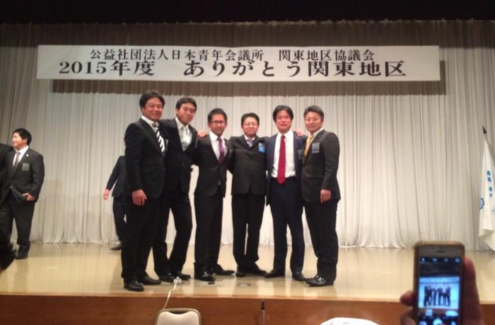 2015年度 ありがとう関東地区