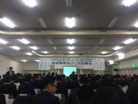 4月16日 第66回全国大会主管青年会議所 対話集会