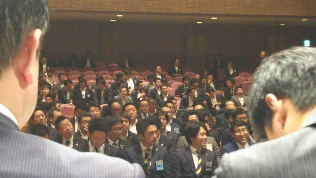 公益社団法人日本青年会議所 関東地区協議会の第2回会員会議所会議