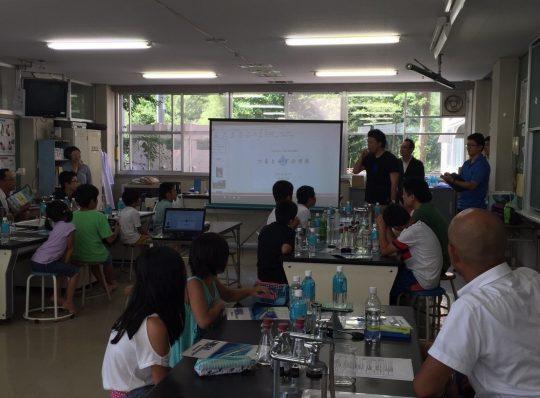【8月例会】『つるとみずの学校』看板が設置されました