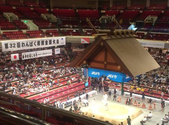 【ご報告】 わんぱく相撲 全国大会
