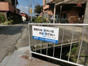 堀内心瑚(谷村第一小学校5年)