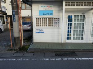 萱沼孝輔(宝小学校6年)
