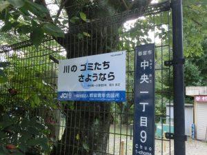 堀内麻衣(谷村第一小学校5年)