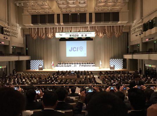 第65回 全国大会 広島大会に参加!
