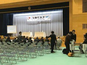 西桂町町長選挙 立候補予定者 公開討論会
